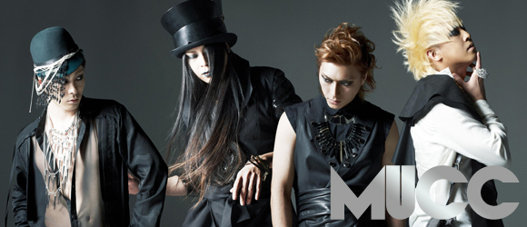 mucc_with_logo.jpg
